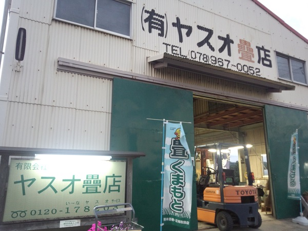 yasuo_service_pr234a